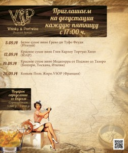 плакат_сентябрь